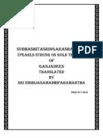 SUBHASHITASRINGARA-erotic poetry