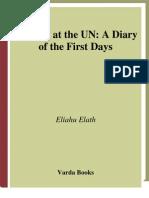Zionism at the Un