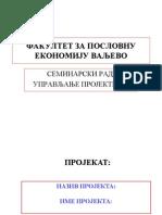 upravljanje_projektima