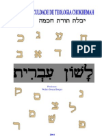 Fateh - Hebraico II