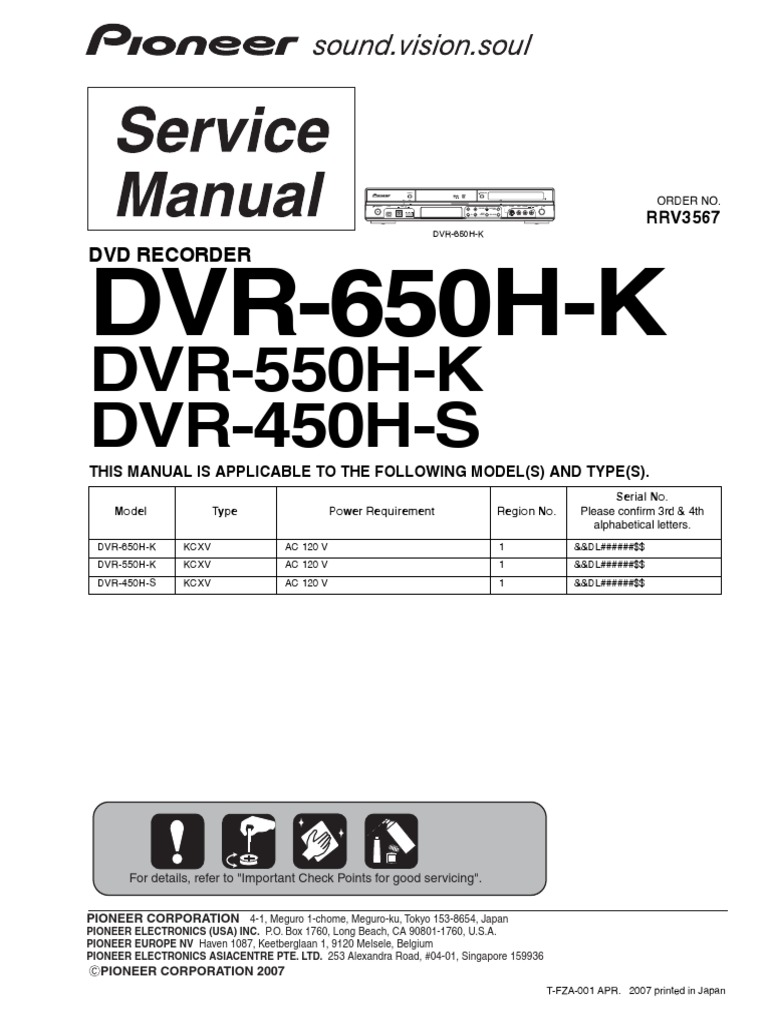 Dvr 450h S Dvd Compact Disc Fs R9b Wiring Diagrams