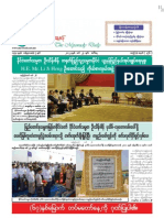 The Myawady Daily (27-3-2012)