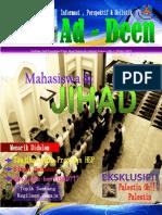 Risalah Ad-Deen Bil. 1