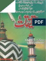 Tahqeeqat by Mufti Muhammad Shareeful Haq Amjadi