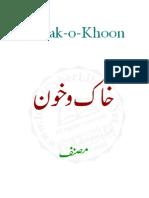 Khaak-o-Khoon