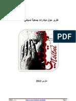 Rapport Arabe