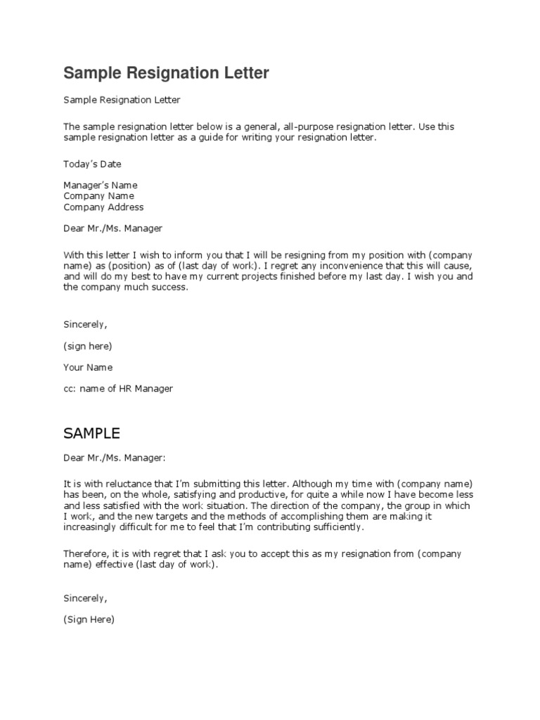 Sample Letters R sum – Example Resignation Letter