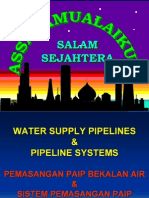 48567403 Water Distribution Systems