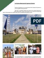 Manimandir Festival Report
