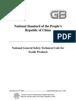 GB 18401-2003-EN国家纺织品基本安全技术规范