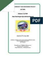 Pani Panchayat Operational Manual