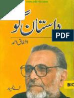 Dastango Ashfaq Ahmad