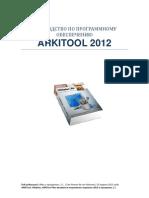 Manual de Instalacion y Uso de ARKITool 2012_ru