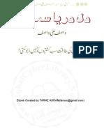 Dil Darya Samandur by Wasif Ali Wasif