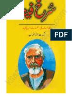 Surkh Feeta by Qudratullah Shahaab