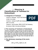 6) tawheed ar Ruboobiyah