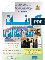 Formations Post Bac 2011 2012
