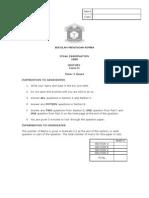 Form 2 Final Exam 2008