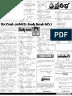 DSC 2012 Telugu 4