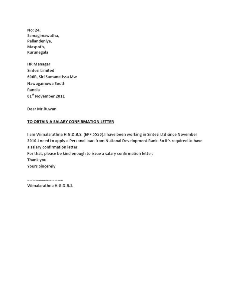 Request Salary Confirmation – Salary Certificate Request Letter