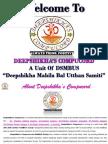 Deepshikhas Compucord Affiliation