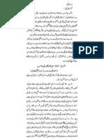 Saeed Ahmed Qadri Deobandi ya Brailvy