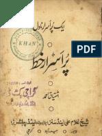 Purisrar Khat by Ishtiaq Ahmed