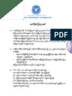 28 3 2012 (KIO CC Statement) (Bur)