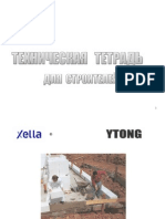 Teh Tetrad