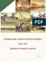 Gormanov Album Fotografija Srbija 1876-8