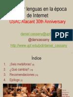 Enseñar lenguas en la época de Internet