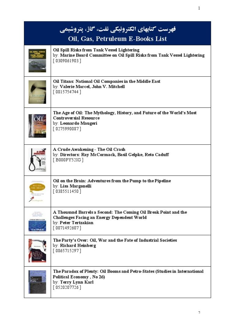 41 oilgaspetruleum e books list petroleum natural gas fandeluxe Image collections