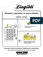 ¡Empieza a aprender! Español - Griego