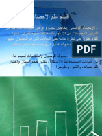 Bsa(c)10310017 Muhammad Faiz