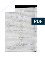 Pages 51-100 Hindi Grammar RPSC Compressed Version
