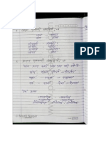 Pages 151-200 Hindi Grammar RPSC Compressed Version