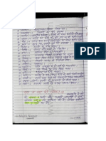 Pages 201-252 Hindi Grammar RPSC Compressed Version
