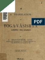 Laghu Yoga-Vasishta