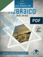 Curso Básico de Hebraico Vol. 1