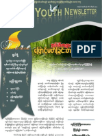 Fire Youth Newsletter Vol.1 No.15