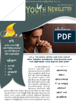 Fire Youth Newsletter Vol.1 No.16
