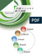 FLPT Introduction