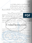 Kajal Kotha 5 by Baba Muhammad Yahya Khan