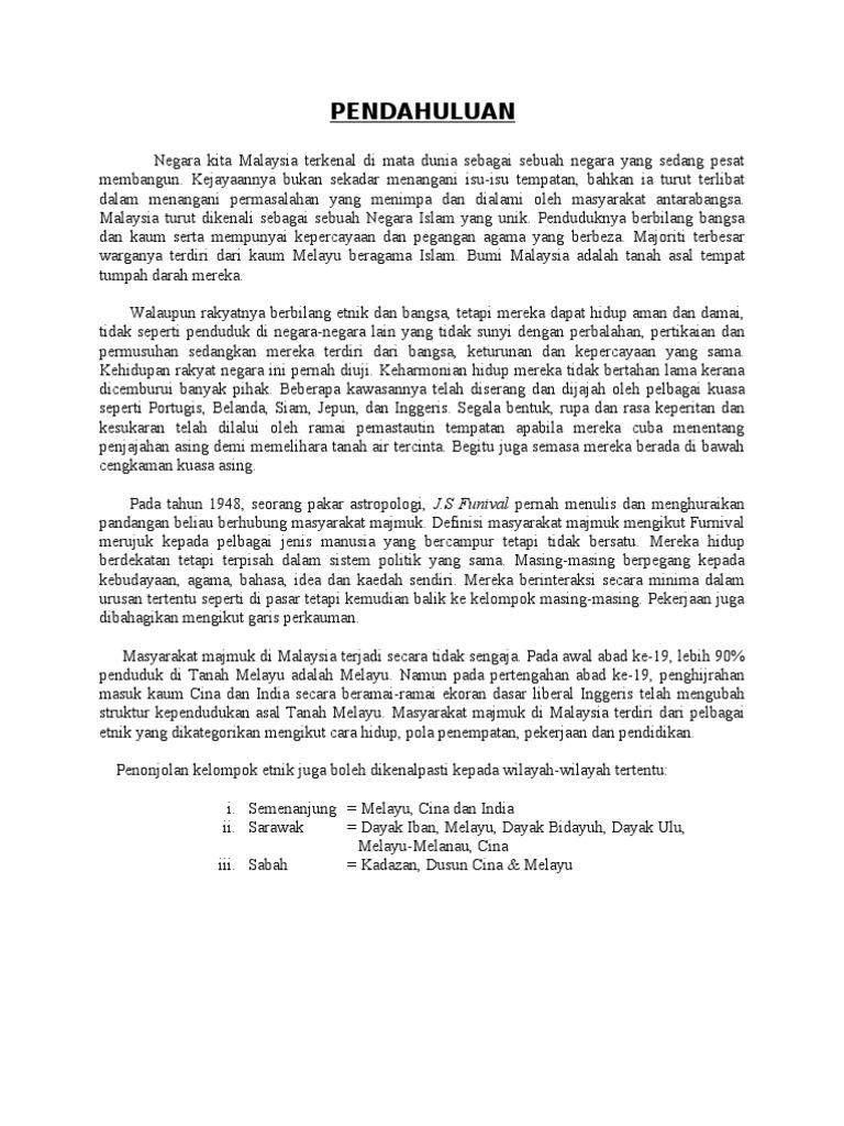 Henry Viii Ap Literature Essay