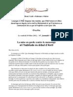 P30/03 FR
