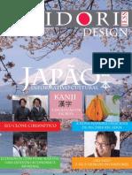 Midori Jess Design