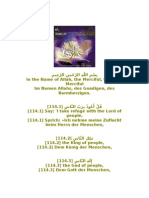 AL - QURAN booklet by Ahmed Deedat | Quran | Miracle