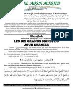 LES DIX GRANDS SIGNES DU JOUR DERNIER