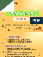 Basic Oral Biology