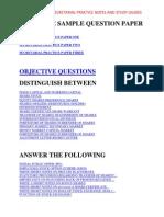 HSC Secretarial Practice Question Paper 1
